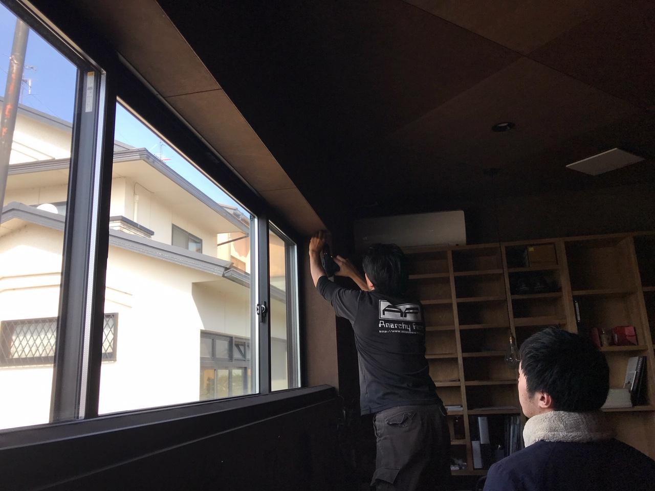 SOLID金沢 ミヤモト家具 カーテン 取付
