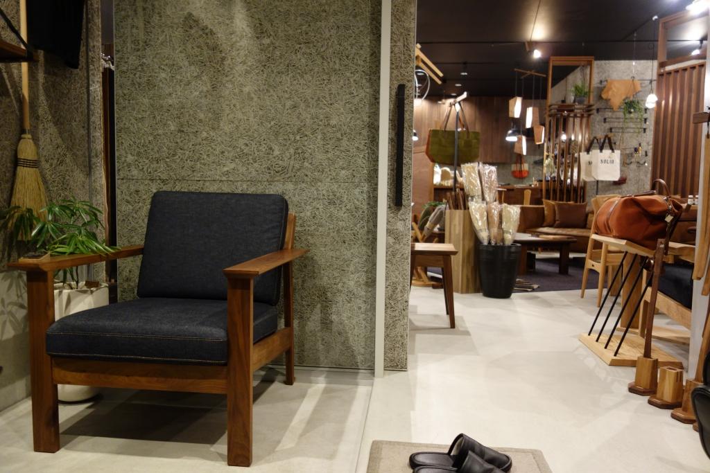 SOLID金沢、無垢材、家具、新築、リフォーム、富山、ミヤモト家具、ソファ、TVボード、ダイニング(2)