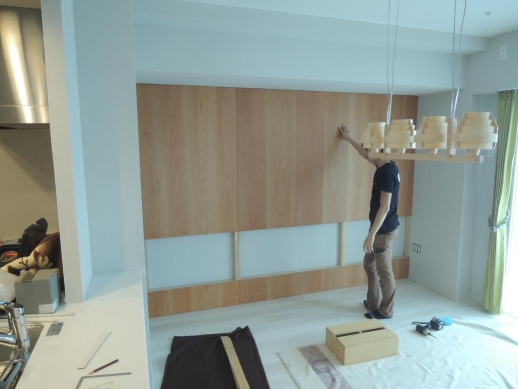 ミヤモト家具、富山、金沢、SOLID、造作、特注、家具