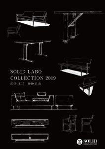 SOLID イベント 家具