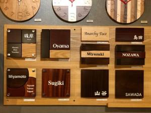 SOLID金沢 富山 ミヤモト家具 表札 無垢 木製