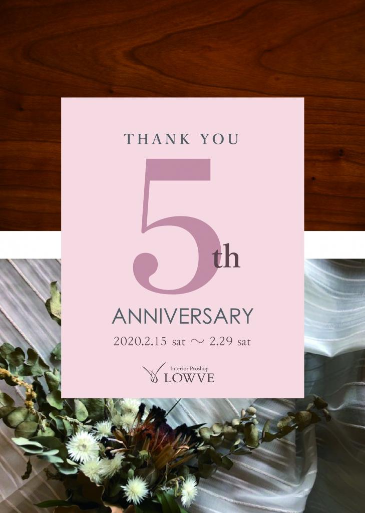 LOWVE、ミヤモト家具、SOLID、周年記念、イベント
